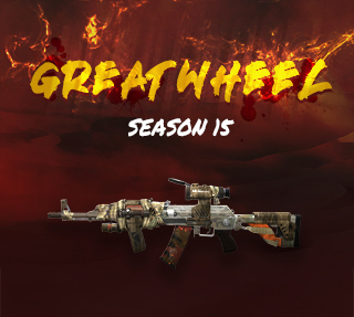 GREAT WHEEL 시즌15
