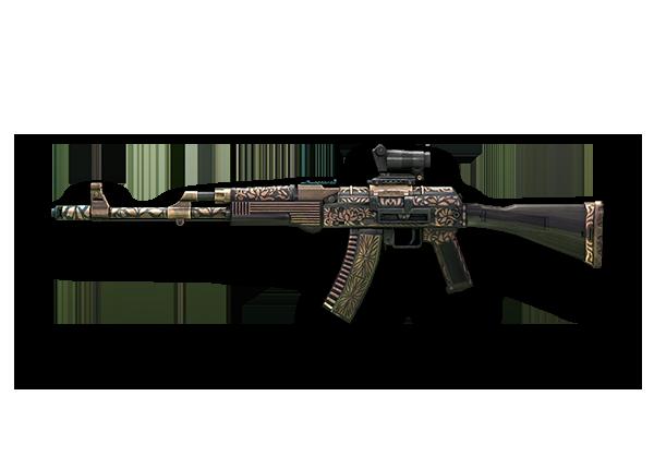 AK-74M Seroja